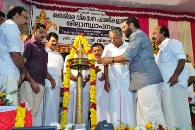 Punyadarsanam complex foundation stone laying ceremony at Sannidanam